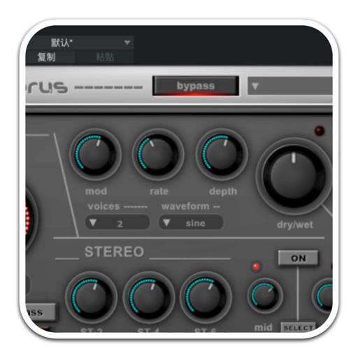 Psytrance Plugins XMS Pack for Mac(音频效果合成插件)